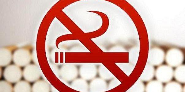 تاثیر دود سیگار بر جنین تازه متولد شده